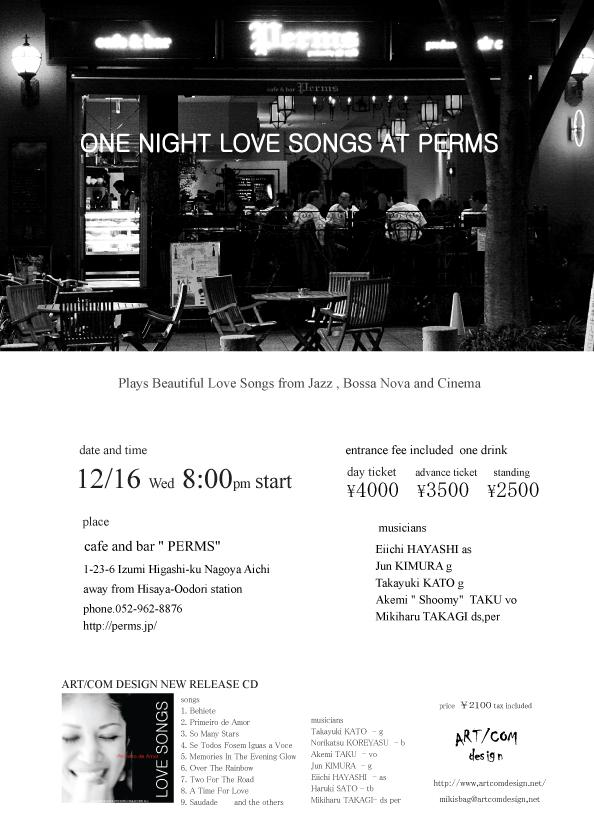 One Night Love Songs at Perms