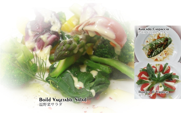salad21