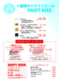 20107_beerfair_in_perms