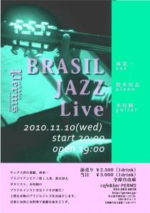 brazil-jazz3_jpeg