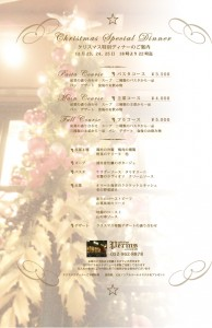 christmas_dinner_menu
