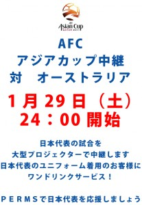 asiacup_final